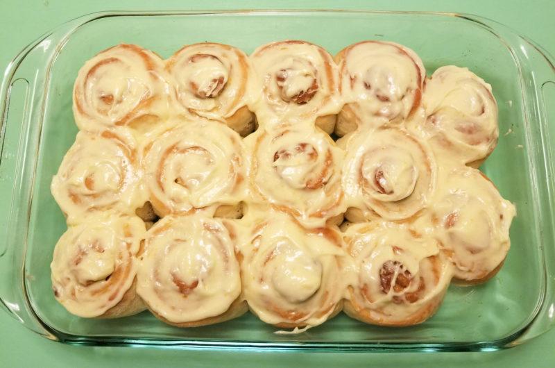 Bakery Fresh Cinnamon Rolls